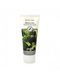 [3W CLINIC] Broccoli Brightening Tone Up Cream - 100ml