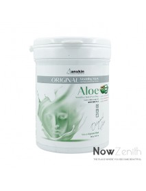 [ANSKIN_PS] Aloe Modeling Mask - 240g