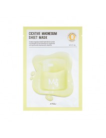 [APIEU_50% Sale] Cicative Magnesium Sheet Mask - 1pcs