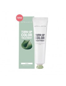 [APRIL SKIN] Turn Up Color Treatment - 60ml #Khaki