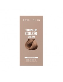 [APRIL SKIN] Turn Up Color Cream - 1Pack (3pcs) #Cinnamon Butter