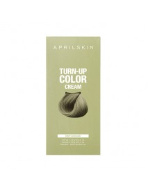 [APRIL SKIN] Turn Up Color Cream - 1Pack (3pcs) #Matt Avocado