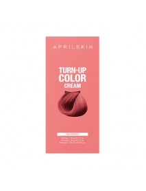 [APRIL SKIN] Turn Up Color Cream - 1Pack (3pcs) #Red Pepper