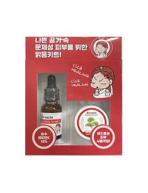 [CIRACLE] Red Spot Clear Kit - 1Pack (2items)