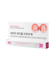 [ECHO TOUCH] Ceramic Cuticle Remover Pen - 2ml