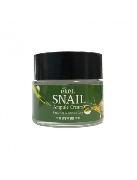 [EKEL] Ampule Cream - 70ml #Snail
