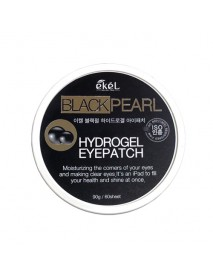 [EKEL] Black Pearl Hydrogel Eyepatch - 90g(60pcs)