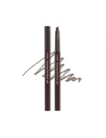 [ETUDE HOUSE] Drawing Eye Brow - 0.25g #02 Gray Brown