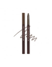 [ETUDE HOUSE] Drawing Eye Brow - 0.25g #06 Black