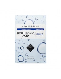 [ETUDE HOUSE_50% Sale] 0.2 Air Mask - 1pcs #Hyaluronic Acid