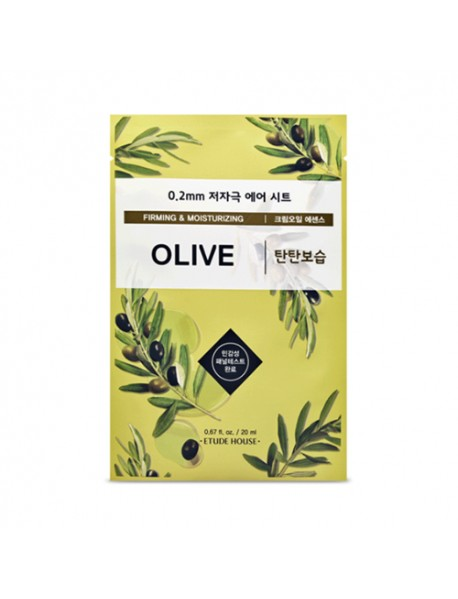 [ETUDE HOUSE] 0.2 Air Mask - 1pcs #Olive