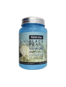 [FARM STAY] Black Pearl All In One Ampoule - 250ml