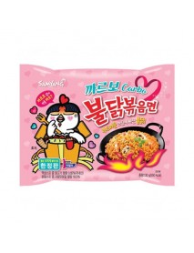 [SAMYANG] Carbo Buldak Fire Fried Chicken Spicy Noodle - 1Pack