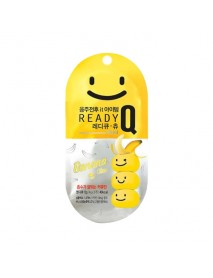 [HANDOK] Ready Q Chew Banana - 1Pack (4g*3ea)