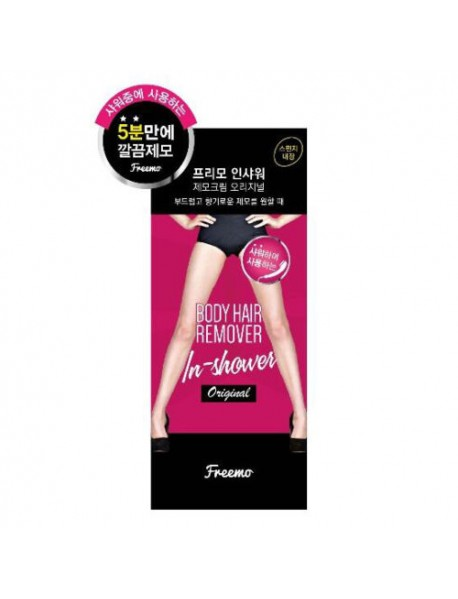 [FREEMO] In Shower Body Hair Remover Original - 150g