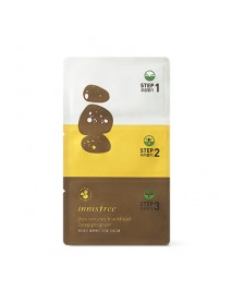 [INNISFREE] Jeju Volcanic Blackhead 3 Step Program - 1pack