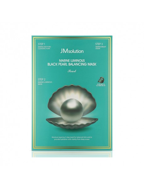 [JM SOLUTION] Marine Luminous Black Pearl Balancing Mask Pearl - 1Pack (10ea)