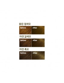 [MISE EN SCENE] Hello Bubble Foam Color - 1Pack #7K Ash Khaki Brown