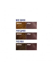 [MISE EN SCENE] Hello Bubble Foam Color - 1Pack #6A Dusty Ash
