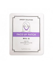 [MISSHA] Speedy Solution Lifting Patch - 1pcs