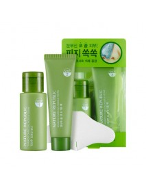 [NATURE REPUBLIC_50% Sale] Bamboo Charcoal Nose & T-Zone Pack - 1Pack(2pcs)
