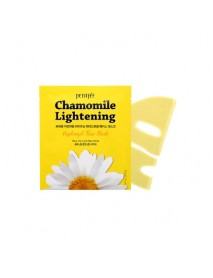 [PETITFEE] Chamomile Lightening Hydrogel Face Mask - 1Pack (5ea)