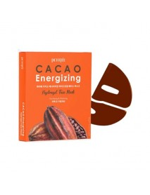 [PETITFEE] Cacao Energizing Hydrogel Face Mask - 1Pack (5ea)