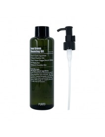 [PURITO] From Green Cleansing Oil - 200ml