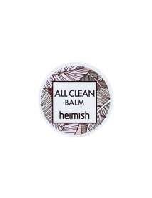 [HEIMISH_SP] All Clean Balm Tester - 7ml