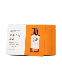 [MISSHA_SP] Super Off Cleansing Oil Blackhead Off Samples - 10pcs