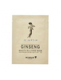 [SKINFOOD] Beauty In A Food Mask Sheet - 1pcs #Ginseng
