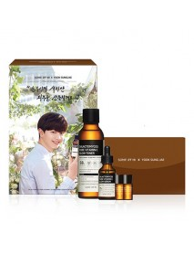 [SOME BY MI] Yook Sungjae Galactomyces Pure Vitamin C Glow Toner & Serum Limited Edition