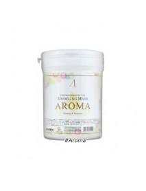 [ANSKIN] Aroma Modeling Mask - 240g