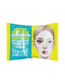 [ARIUL] Stress Relieving Purefull Lip and Eye Remover Pad - 55g (30ea)