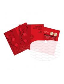 [BEAUNON] Body Pack Multi Type - 1Pack (4ea)