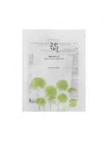 [BEAUTY OF JOSEON] Centella Asiatica Calming Mask - 1Pack (10pcs)