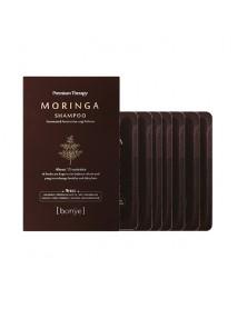 [BONYE] Moringa Shampoo 7 Days - 1Pack (5g x 7ea)