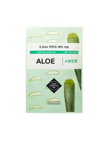[ETUDE HOUSE_50% Sale] 0.2 Air Mask - 1pcs #Aloe