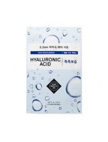 [ETUDE HOUSE_50% Sale] 0.2 Air Mask - 1pcs #Hyaluronic Acid