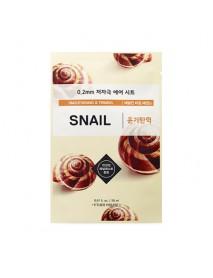 [ETUDE HOUSE_50% Sale] 0.2 Air Mask - 1pcs #Snail