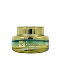 [FARM STAY] Gold Collagen Nourishing Cream - 55ml