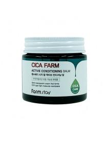 [FARM STAY] Cica Farm Active Conditioning Balm - 80g