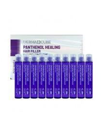 [FARM STAY_BS] Derma Cube Panthenol Healing Hair Filler - 1Pack (13ml x 10pcs)