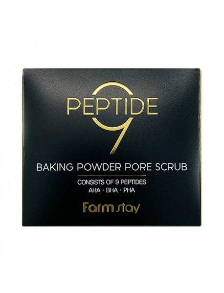 [FARM STAY_BS] Peptide 9 Baking Powder Pore Scrub - 1Pack (7g x 25pcs)