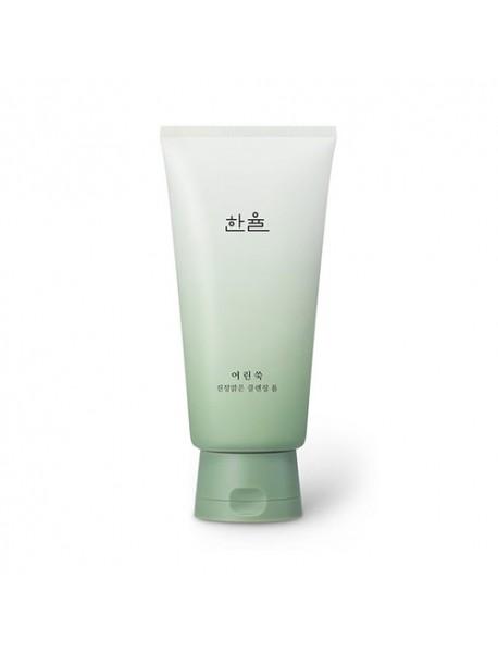 [HANYUL] Pure Artemisia Calming Foam Cleanser - 120g