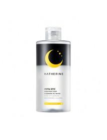 [HATHERINE] Good Night Deep Cleansing Oil Water - 300ml / Big Size