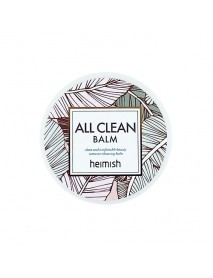 [HEIMISH_BS] All Clean Balm - 50ml