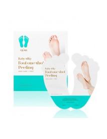 [HOLIKA HOLIKA_50% Sale] Baby Silky Foot One Shot Peeling - 1Pack(20mlx2pcs)