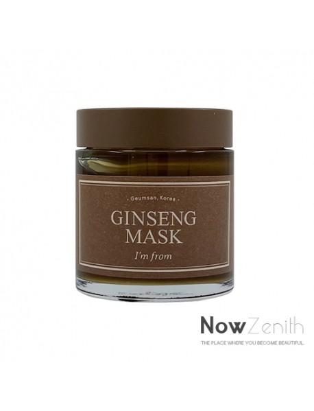 [IM FROM_PKD] Ginseng Mask - 120g