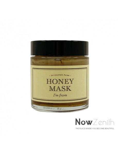 [IM FROM_PKD] Honey Mask - 120g